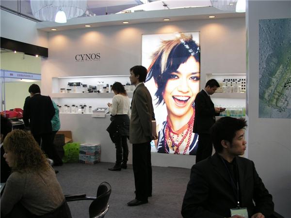 colornow-exibition-list-before-2009-2